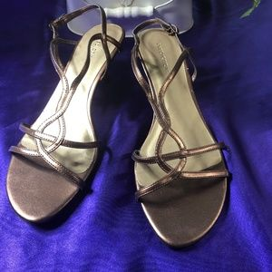 👠 Predictions Beautiful Copper Strappy Sandals
